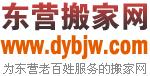 东营bob娱乐真人网—最权威的东营bob娱乐真人门户网站